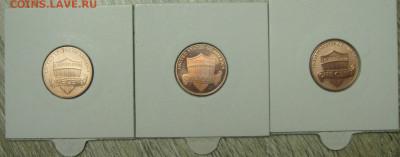 Монеты США. Вопросы и ответы - DSC02488.JPG