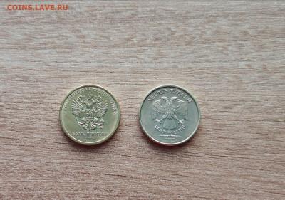 10 рублей 2013 - IMG_20200924_092148