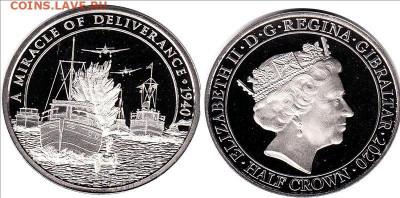 Монеты с Корабликами - Фото1