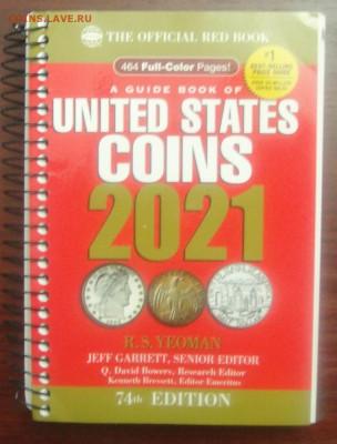Монеты США. Вопросы и ответы - DSC02501.JPG