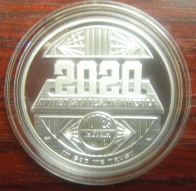 Монеты США. Вопросы и ответы - DSC02498.JPG