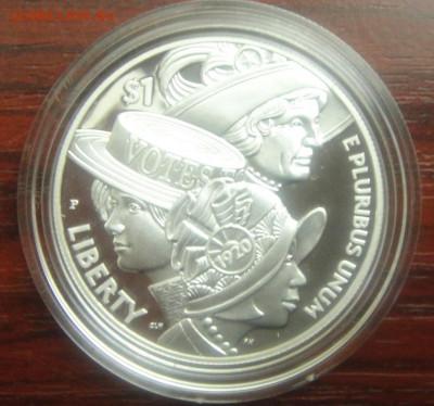 Монеты США. Вопросы и ответы - DSC02495.JPG