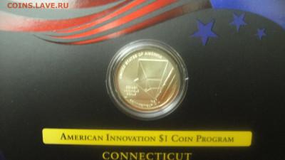 Монеты США. Вопросы и ответы - DSC02511.JPG