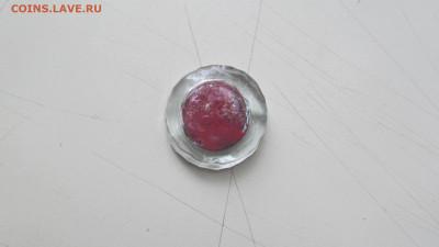10  копеек в стекле - IMG_6108[1].JPG