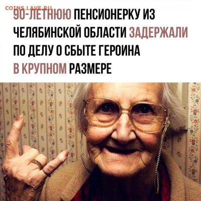 юмор - tYtuHydajNw
