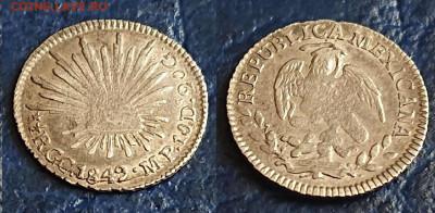 Мексиканские монеты - DSC_1417.JPG