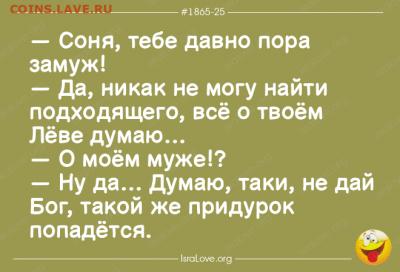 юмор - 70119516