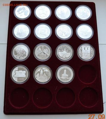 3 рубля Международный полярный год - DSC_0047.JPG