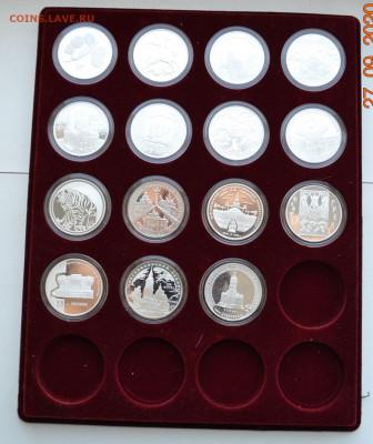 3 рубля Международный полярный год - DSC_0046.JPG