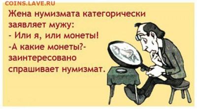 юмор - 5M0pMHGYiXA