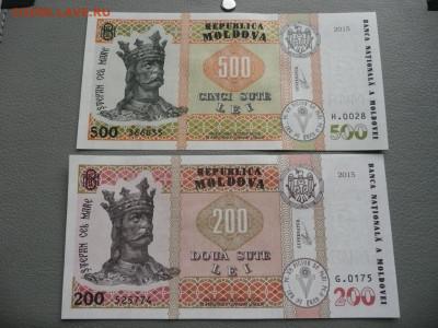 РФ2021,Украина21,ПМР2021,евро2021,США2021 - 200+500 лей 2015(2020).JPG