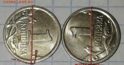 Бракованные монеты - 20200929_230343-1
