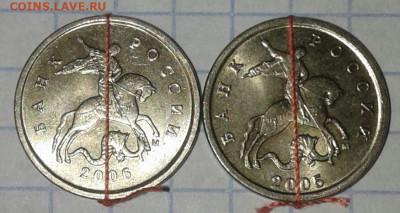 Бракованные монеты - 20200929_230242-1