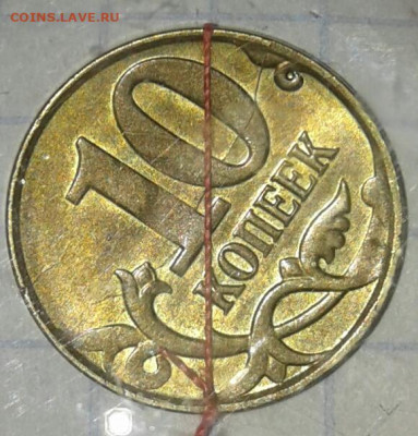 Бракованные монеты - 20200925_224014-1