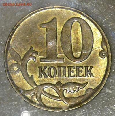 Бракованные монеты - 20200925_223833-1
