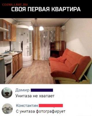 юмор - svezhaja-smeshnaja-kartinka-423
