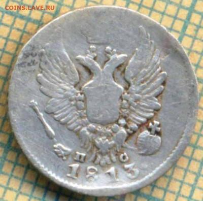 5 копеек 1813 спб пс , разновидности - 1813 сл