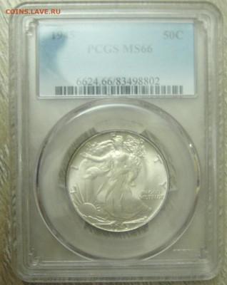 Монеты США. Вопросы и ответы - DSC02528.JPG