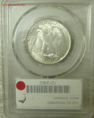 Монеты США. Вопросы и ответы - DSC02524.JPG