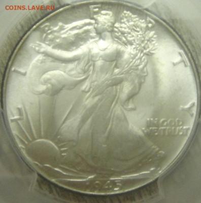 Монеты США. Вопросы и ответы - DSC02531.JPG