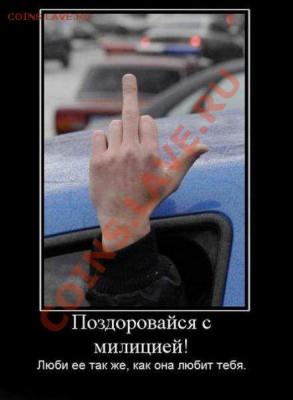 юмор - demotivators_16