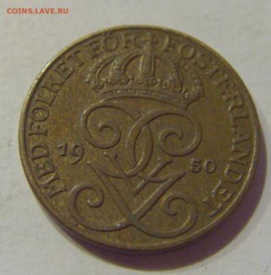 1 эре 1950 бронза Швеция №1 09.10.2020 22:00 МСК - CIMG6620.JPG