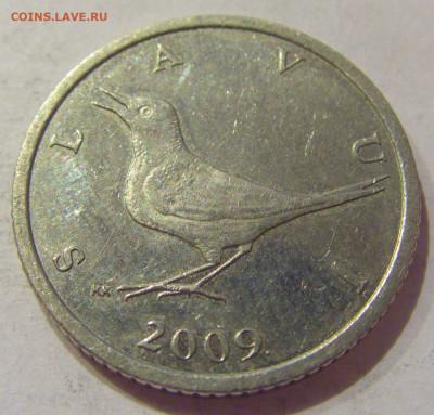 1 куна 2009 Хорватия №2 09.10.2020 22:00 МСК - CIMG6628.JPG