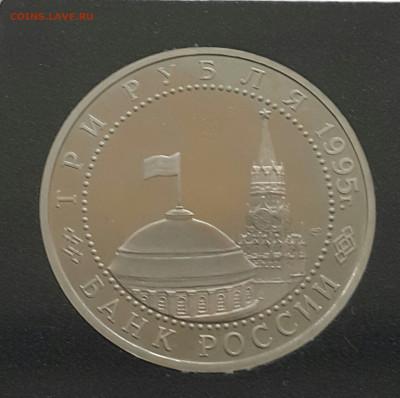Пруф Молодая Россия ФИКС №2 до ухода в архив - 20200612_172057-1