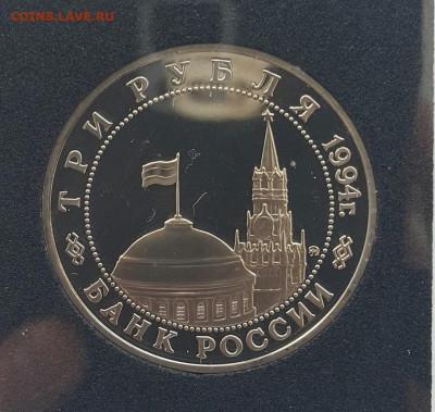 Пруф Молодая Россия ФИКС №2 до ухода в архив - 20200607_154423-1