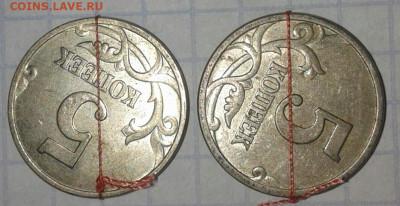 Бракованные монеты - 20201004_140937-1