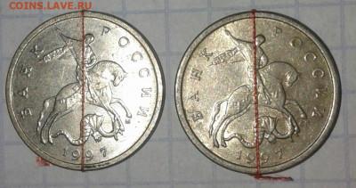 Бракованные монеты - 20201004_140849-1