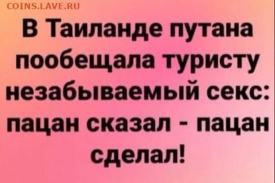 юмор - dJ7amfkJlvw