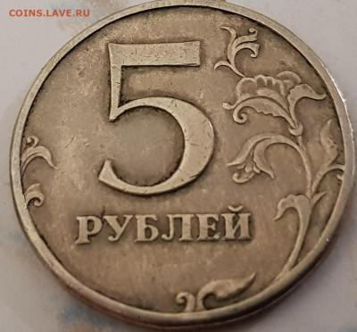 5 рублей 97, 98 - 1997 спмд