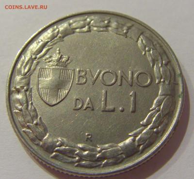 1 лира 1924 Италия №1 15.10.2020 22:00 МСК - CIMG9011.JPG