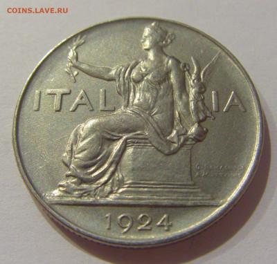 1 лира 1924 Италия №1 15.10.2020 22:00 МСК - CIMG9009.JPG