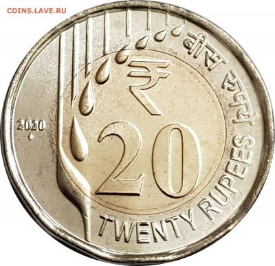 Монеты Индии и все о них. - 5f76d1ca578bd3.05962244-original
