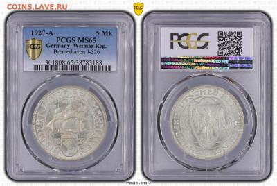 Монеты с Корабликами - 178599876_Large