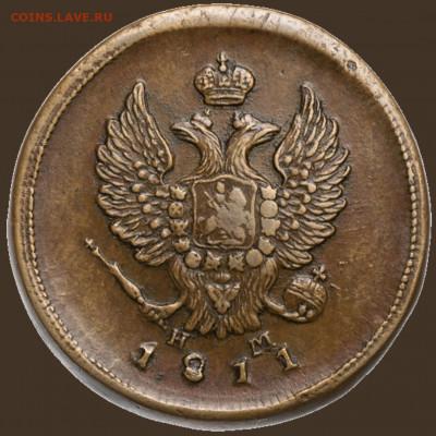 Коллекционные монеты форумчан (медные монеты) - 20201012_122818