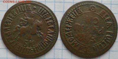 Царская медная монета 1707 года - петровская копейка