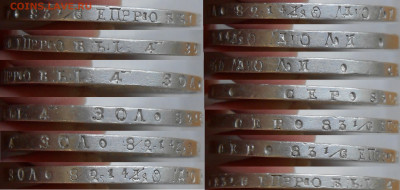 Рубль 1815 г. с двойной накаткой гурта до 19.10 22:00 - 0-3