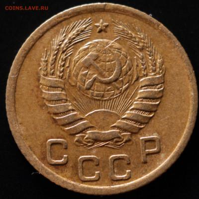 1 копейка 1939 до 18.10.2020 22:00 - IMG_1778.JPG