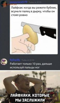 юмор - tZiFq5UpT1I