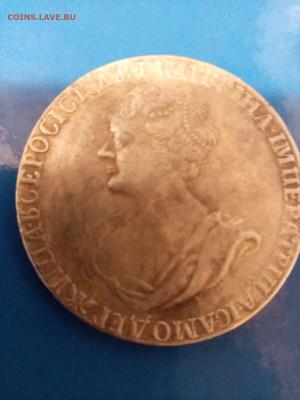 1 рубль 1725 года - image (1)