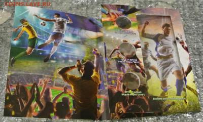 """Альбомы-коррексы """"Футбол"""",пр-ва""""Альбоммонет"""" по фиксу - DSC_7945.JPG"""