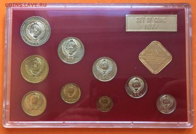 Наборы ГБ СССР 1974-80г в альбоме - IMG_6445