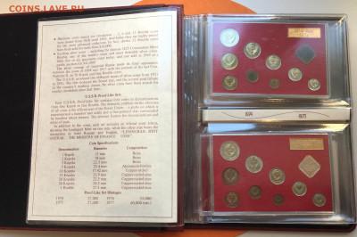 Наборы ГБ СССР 1974-80г в альбоме - IMG_6433