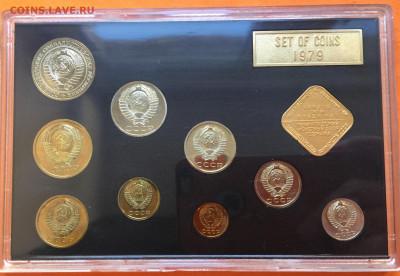 Наборы ГБ СССР 1974-80г в альбоме - IMG_6451
