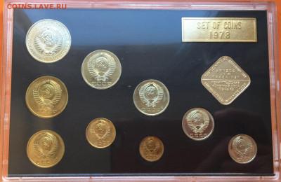 Наборы ГБ СССР 1974-80г в альбоме - IMG_6449
