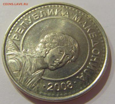 50 денар 2008 Македония №2 21.10.2020 22:00 МСК - CIMG9174.JPG
