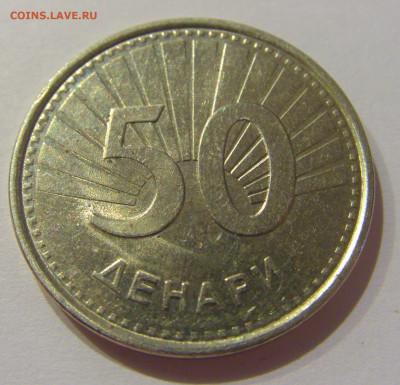 50 денар 2008 Македония №2 21.10.2020 22:00 МСК - CIMG9173.JPG